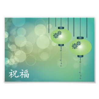 "Two green lanterns ""Blessing"" Photo Print"