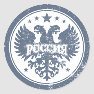 Two Headed Russian Eagle Emblem Classic Round Sticker