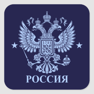 Two Headed Russian Eagle Emblem Stickers