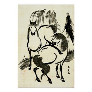 Two Horses Under Willow 1811 Poster