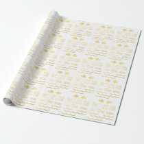 Two Less Fish in the Sea Wedding Wrapping Paper