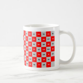 Two Letter Words  mug Red and Grey Intrl. version