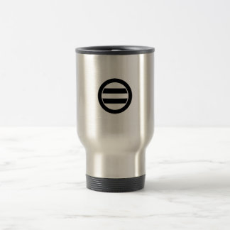 Two lines in circle travel mug