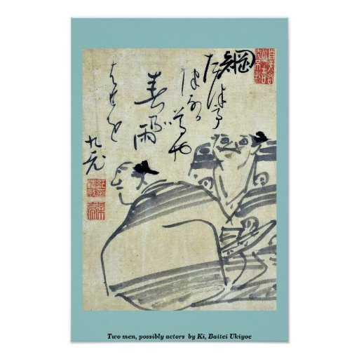 Two men, possibly actors  by Ki, Baitei Ukiyoe Poster
