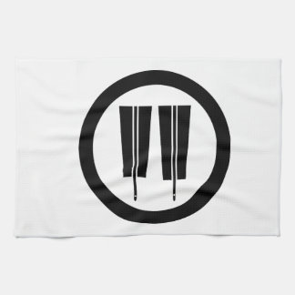 Two parallel Fans in circle Hand Towels