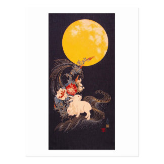 Two Rabbits Under a Full Moon Postcard