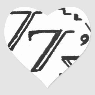 two tees heart sticker