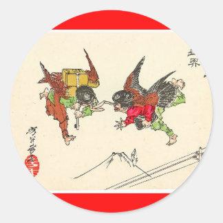 Two Tengu colliding. Mt. Fuji background, c. 1882 Classic Round Sticker