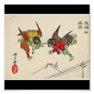 Two Tengu colliding. Mt. Fuji background, c. 1882 Print