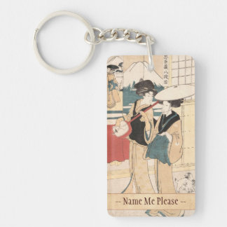 Two Tori-oi, or Itinerant Women Musicians Japan Keychain