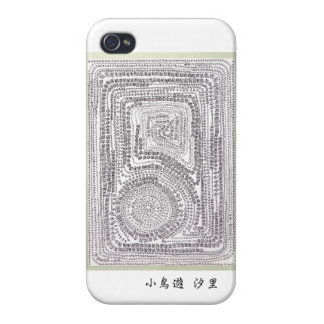 """""""Two wheel"""" i-phone cases"""