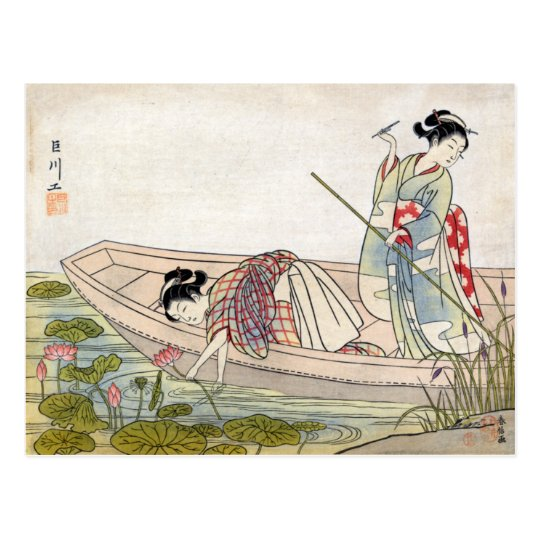 Two Women Gathering Lotus Blossoms, Harunobu Postcard