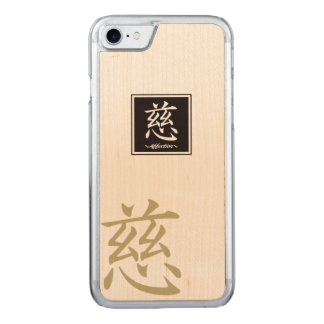 "Typography ""Affection "" of Chinese character Carved iPhone 7 Case"
