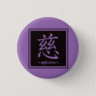 """Typography """"Affection """" of Chinese character Pinback Button"""
