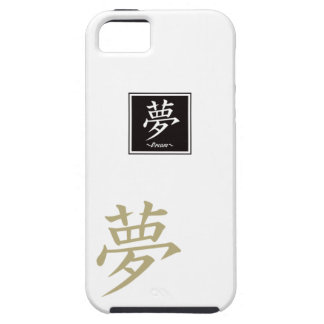 "Typography ""Dream "" of Chinese character iPhone SE/5/5s Case"