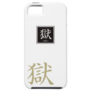 "Typography ""Hell "" of Chinese character iPhone SE/5/5s Case"