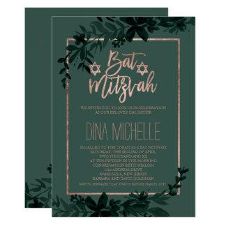Typography rose gold floral leaf green Bat Mitzvah Card