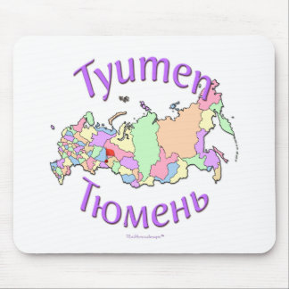 Tyumen Russia Mouse Pad
