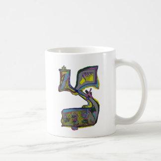 Tzadik Classic White Coffee Mug