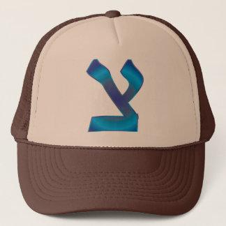 Tzadik Zafiro Trucker Hat