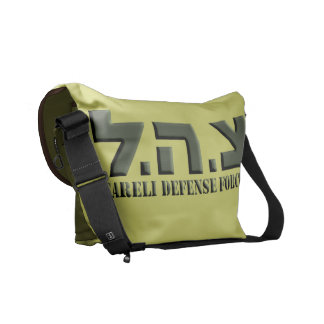 Tzahal Courier Bag