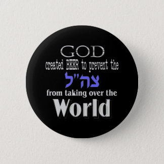 Tzahal God and Beer Dark Pinback Button