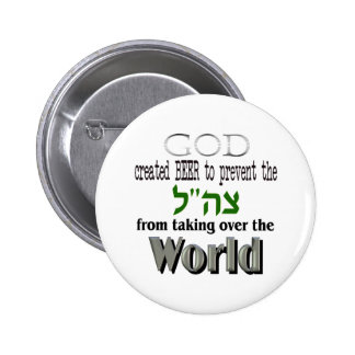 Tzahal God and Beer Light Pinback Button