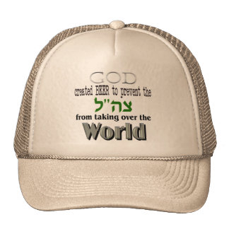 Tzahal God and Beer Light Trucker Hat