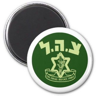 Tzahal Shield 2 Inch Round Magnet