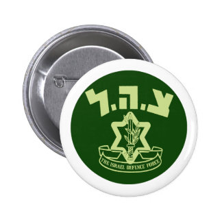 Tzahal Shield Pinback Button