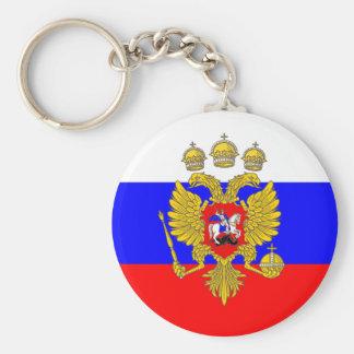 Tzar de Muscovia, bandera de Rusia Llavero Redondo Tipo Pin