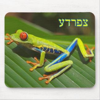 """Tzefardea en el significado hebreo """"rana """" alfombrilla de ratones"""