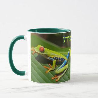 """Tzefardea In Hebrew Meaning """"Frog"""" Mug"""