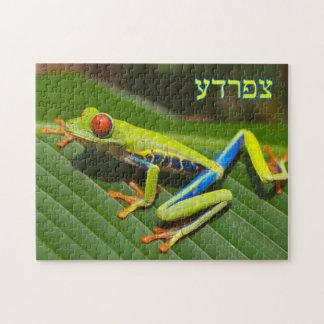 """Tzefardea In Hebrew Means, """"Frog"""" Jigsaw Puzzle"""
