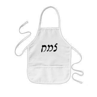Tzemach - Hebrew Rashi Script Aprons
