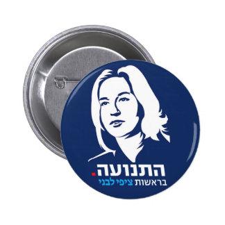 Tzipi Livni Hatnuah israel political party button