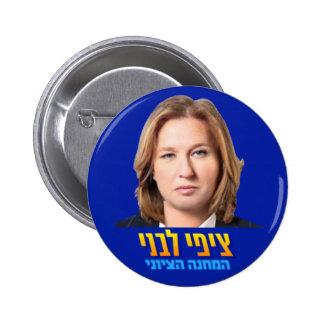 Tzipi livni israel zionist union knesset pin