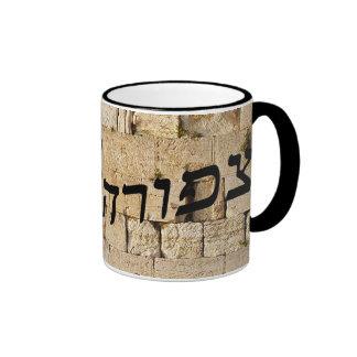 Tzipora - HaKotel (The Western Wall) Ringer Mug