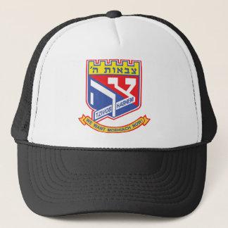 Tzivos Hashem Trucker Hat