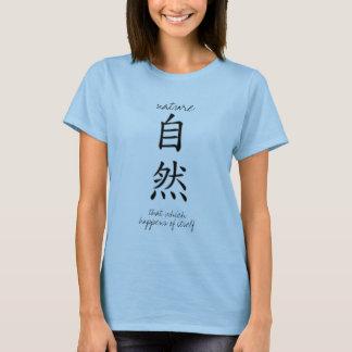 Tzu-jan T-Shirt