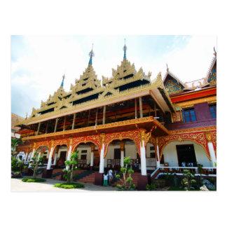 U TA MA Temple Postcard