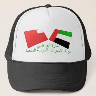 UAE & Abu Dhabi Flag Tiles Trucker Hat