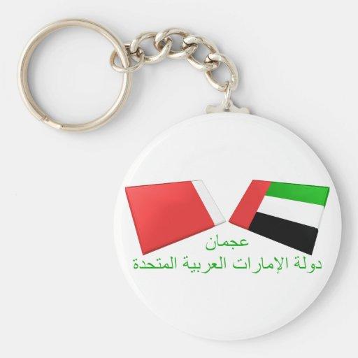 UAE & Ajman Flag Tiles Key Chains