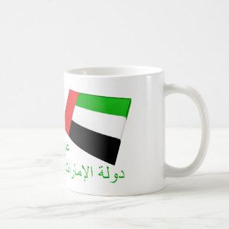 UAE & Ajman Flag Tiles Mug