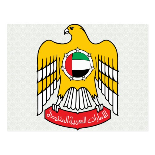 Uae Coat of Arms detail Postcards