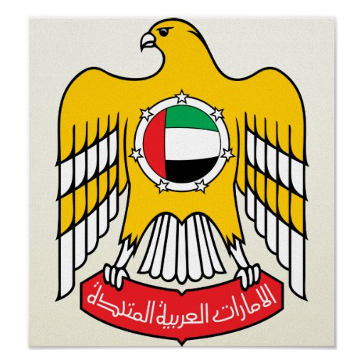 Uae Coat of Arms detail Poster