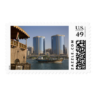 UAE, Dubai, Dubai Creek. Dhow cruises channel Postage