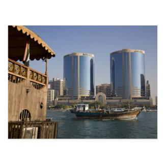 UAE Dubai Dubai Creek El Dhow cruza canal Postal
