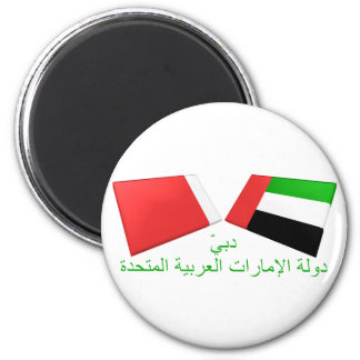 UAE & Dubai Flag Tiles 2 Inch Round Magnet