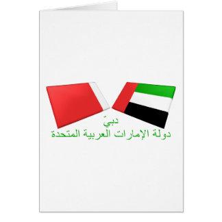 UAE & Dubai Flag Tiles Card